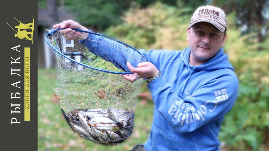 Рыбалка на фидер на озере Сайма 2 часть